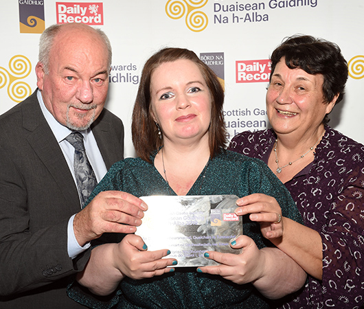 Community, Heritage & Tourism Award - Marisa MacDonald, An Oidhche mus do Sheol i, Le Sgoil an Rubha