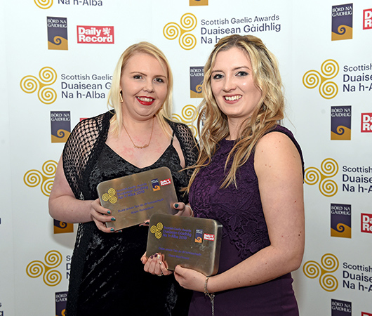 Learner Award - Alison Richardson and Claire MacDonald
